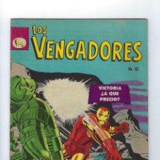 Tebeos: LOS VENGADORES: MARVEL - Nº 66, SEPTIEMBRE 9 DE 1967 ** EDITORA DE PERIÓDICOS, S.C.L,. LA PRENSA **. Lote 175758284