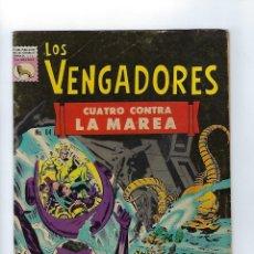 Tebeos: LOS VENGADORES: MARVEL - Nº 64, AGOSTO 12 DE 1967 ** EDITORA DE PERIÓDICOS, S.C.L,. LA PRENSA **. Lote 175759305