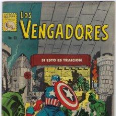 Tebeos: LOS VENGADORES: MARVEL - Nº 63, AGOSTO 5 DE 1967 ** EDITORA DE PERIÓDICOS, S.C.L,. LA PRENSA **. Lote 175759664