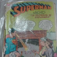 Tebeos: SUPERMAN 1958 LA HERMANA DE SUPERMAN. Lote 175771040