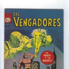 Tebeos: LOS VENGADORES: MARVEL - Nº 62, JULIO 22 DE 1967 ** EDITORA DE PERIÓDICOS, S.C.L,. LA PRENSA **. Lote 175963977