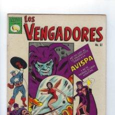 Tebeos: LOS VENGADORES: MARVEL - Nº 61, JULIO 15 DE 1967 ** EDITORA DE PERIÓDICOS, S.C.L,. LA PRENSA **. Lote 175964184