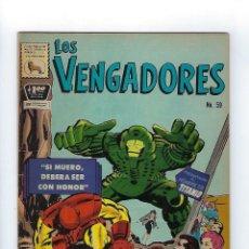 Tebeos: LOS VENGADORES: MARVEL - Nº 59, JULIO 1º DE 1967 ** EDITORA DE PERIÓDICOS, S.C.L,. LA PRENSA **. Lote 175964769