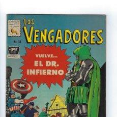 Tebeos: LOS VENGADORES: MARVEL - Nº 58, JUNIO 24 DE 1967 ** EDITORA DE PERIÓDICOS, S.C.L,. LA PRENSA **. Lote 175965000