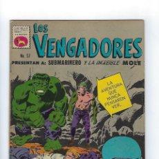 Tebeos: LOS VENGADORES: MARVEL - Nº 57, JUNIO 17 DE 1967 ** EDITORA DE PERIÓDICOS, S.C.L,. LA PRENSA **. Lote 175965355