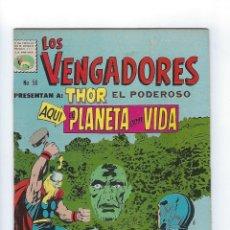 Tebeos: LOS VENGADORES: MARVEL - Nº 56, JUNIO 10 DE 1967 ** EDITORA DE PERIÓDICOS, S.C.L,. LA PRENSA **. Lote 175965703