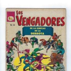 Tebeos: LOS VENGADORES: MARVEL - Nº 54, MAYO 27 DE 1967 ** EDITORA DE PERIÓDICOS, S.C.L,. LA PRENSA **. Lote 175966109