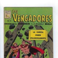 Tebeos: LOS VENGADORES: MARVEL - Nº 53, MAYO 20 DE 1967 ** EDITORA DE PERIÓDICOS, S.C.L,. LA PRENSA **. Lote 175966398