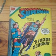 Tebeos: SUPERMAN # 891. Lote 175967570