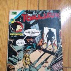 Livros de Banda Desenhada: TOMAJAUK # 210. Lote 176048095
