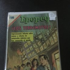 Tebeos: NOVARO EPOPEYA NUMERO 155 NORMAL ESTADO. Lote 176150054