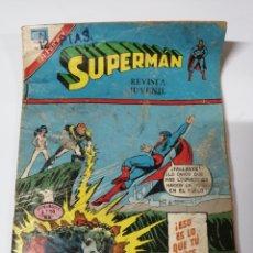 Tebeos: SUPERMAN. LEGION DE SUPERHEROES. LA GUERRA PRIVADA DE SOLJER.. Lote 176727028