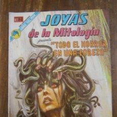BDs: JOYAS DE LA MITOLOGIA # 228 EDITORIAL NOVARO MEXICO 1973. Lote 176832319