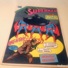 Tebeos: SUPERMAN1974. Lote 177209755