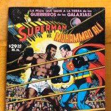 Tebeos: SUPERMAN VS. MUHAMMAD ALÍ. NOVARO 1978 - COMO NUEVO. Lote 177210943