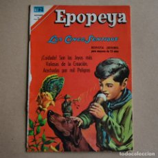 Tebeos: EPOPEYA, Nº 114. NOVARO 1967. PROCEDE DE RETAPADO. LITERACOMIC. C2. Lote 177579112