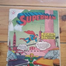 Tebeos: SUPERMAN # 114. Lote 177977324