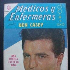 Tebeos: MEDICOS Y ENFERMERAS Nº 24. Lote 178059057