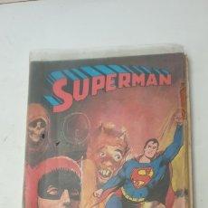 Tebeos: SUPERMAN LIBRO COMIC. Lote 178161844