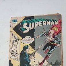 Tebeos: SUPERMAN. Lote 178161867