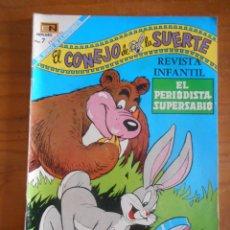 Tebeos: EL CONEJO DE LA SUERTE. EDITORIAL NOVARO, Nº 320. AÑO 1969. BUEN ESTADO. Lote 178360798
