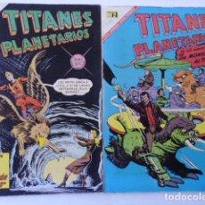 Tebeos: TITANES PLANETARIOS - LOTE DE 6 CÓMICS PUBLICADOS POR EDITORIAL NOVARO MEXICO- ENVÍO GRATIS POR DHL.. Lote 178392436