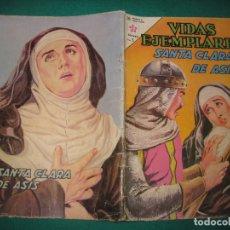 Tebeos: VIDAS EJEMPLARES Nº 160. SANTA CLARA DE ASIS. EDITORIAL NOVARO 1963.. Lote 178582438