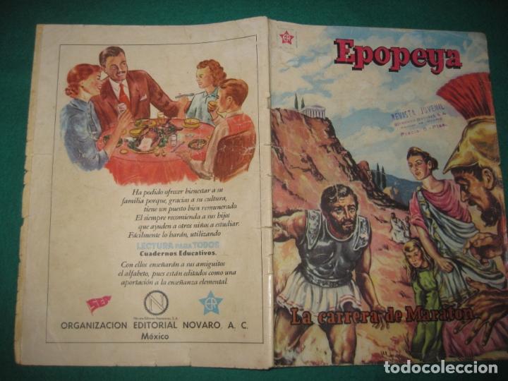 EPOPEYA. Nº 18. LA CARRERA DE MARATON . EDITORIAL NOVARO, NOVIEMBRE 1959. (Tebeos y Comics - Novaro - Epopeya)