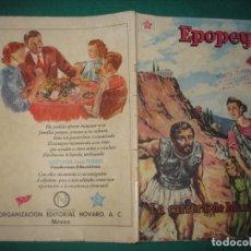 Tebeos: EPOPEYA. Nº 18. LA CARRERA DE MARATON . EDITORIAL NOVARO, NOVIEMBRE 1959.. Lote 178583321