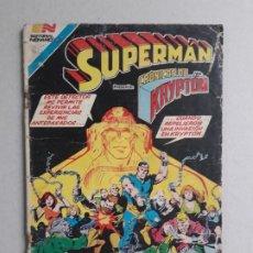 Tebeos: SUPERMAN N° 2-104 SERIE AVESTRUZ - ORIGINAL EDITORIAL NOVARO. Lote 179064042