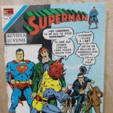 Tebeos: SUPERMAN, SERIE ÁGUILA - AÑO XXVI, Nº 2-1116 - ED. NOVARO. Lote 179149981