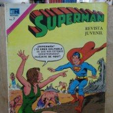 Tebeos: SUPERMAN - AÑO XXI, Nº 889 - ED. NOVARO. Lote 179155568