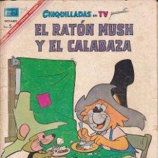 Tebeos: COMIC COLECCION CHIQUILLADAS EN TV Nº 208. Lote 179228340