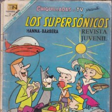 Tebeos: COMIC COLECCION CHIQUILLADAS EN TV Nº 225. Lote 179228451