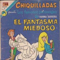 Tebeos: COMIC COLECCION CHIQUILLADAS EN TV Nº 344. Lote 179231090