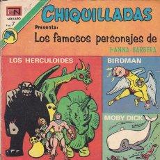 Tebeos: COMIC COLECCION CHIQUILLADAS EN TV Nº 345. Lote 179231103