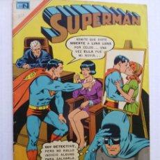 Tebeos: SUPERMAN - LOTE DE 5 CÓMICS - ORIGINALES DE EDITORIAL NOVARO MEXICO. Lote 181502451