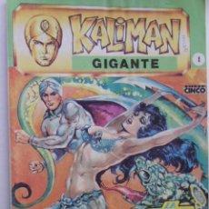 Tebeos: KALIMAN - EDICION GIGANTE - LOTE DE 7 TOMOS - COMICS DE EDITORA CINCO COLOMBIA. Lote 182027426
