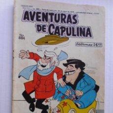 Tebeos: AVENTURAS DE CAPULINA - LOTE DE 12 CÓMICS DE EDITORIAL EDITORMEX MEXICO. Lote 224757437