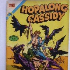 Tebeos: LOTE DE 8 COMICS DE HOPALONG CASSIDY - ENVIO GRATIS POR DHL- DE EDITORIAL NOVARO MEXICO. Lote 182042307