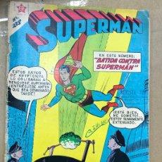 Tebeos: SUPERMAN Nº 223 NOVARO BATIDA CONTRA SUPERMAN. Lote 182231105