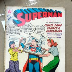 Tebeos: SUPERMAN LUISA LANE CONOCE A SUPERMAN Nº 248 1960 EDICIONES RECREATIVAS NOVARO. Lote 182231232