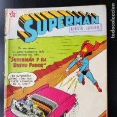 Tebeos: TEBEO / CÓMIC 1958 ORIGINAL SUPERMAN N 145 REVISTA SEA NOVARO MUY DIFÍCIL CONGO BILL T MAÑANA. Lote 182299772