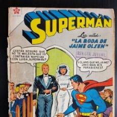 Tebeos: TEBEO / CÓMIC 1958 ORIGINAL SUPERMAN N 140 REVISTA SEA NOVARO MUY DIFÍCIL JAIME OLSEN. Lote 182302551