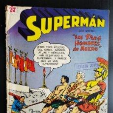 Tebeos: TEBEO / CÓMIC 1958 ORIGINAL SUPERMAN N 136 REVISTA SEA NOVARO MUY DIFÍCIL LOS TRES HOMBRES DE ACERO. Lote 182304660