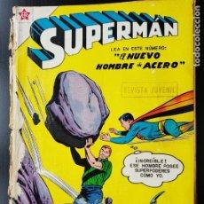 Tebeos: TEBEO / CÓMIC 1958 ORIGINAL SUPERMAN N 152 REVISTA SEA NOVARO MUY DIFÍCIL EL NUEVO HOMBRE DE ACERO. Lote 182305295