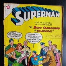 Tebeos: TEBEO /CÓMIC 1958 ORIGINAL SUPERMAN N 133 REVISTA SEA NOVARO MUY DIFÍCIL AQUAMAN FLECHA VERDE. Lote 182306917