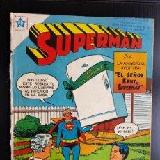 Tebeos: TEBEO /CÓMIC 1958 ORIGINAL SUPERMAN N 116 REVISTA SEA NOVARO MUY DIFÍCIL EL SEÑOR KENT AQUAMAN. Lote 182307517