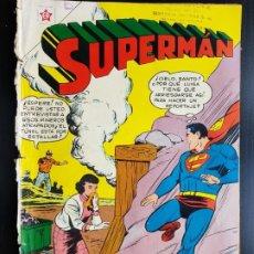 Tebeos: TEBEO /CÓMIC 1956 ORIGINAL SUPERMAN N 77 REVISTA SEA NOVARO MUY DIFÍCIL HAZAÑAS DE LUISA LANE. Lote 182308743