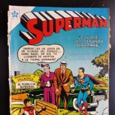 Tebeos: TEBEO /CÓMIC 1955 ORIGINAL SUPERMAN N 56 REVISTA SEA NOVARO MUY DIFÍCIL FLECHA VERDE AQUAMAN. Lote 182309772